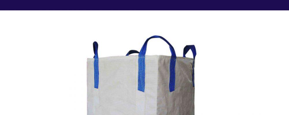 pp woven bag blog 10 (1)